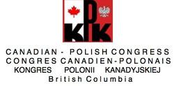 kpk logo