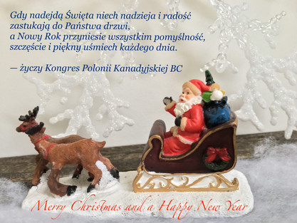 Merry Xmas from CPC BC