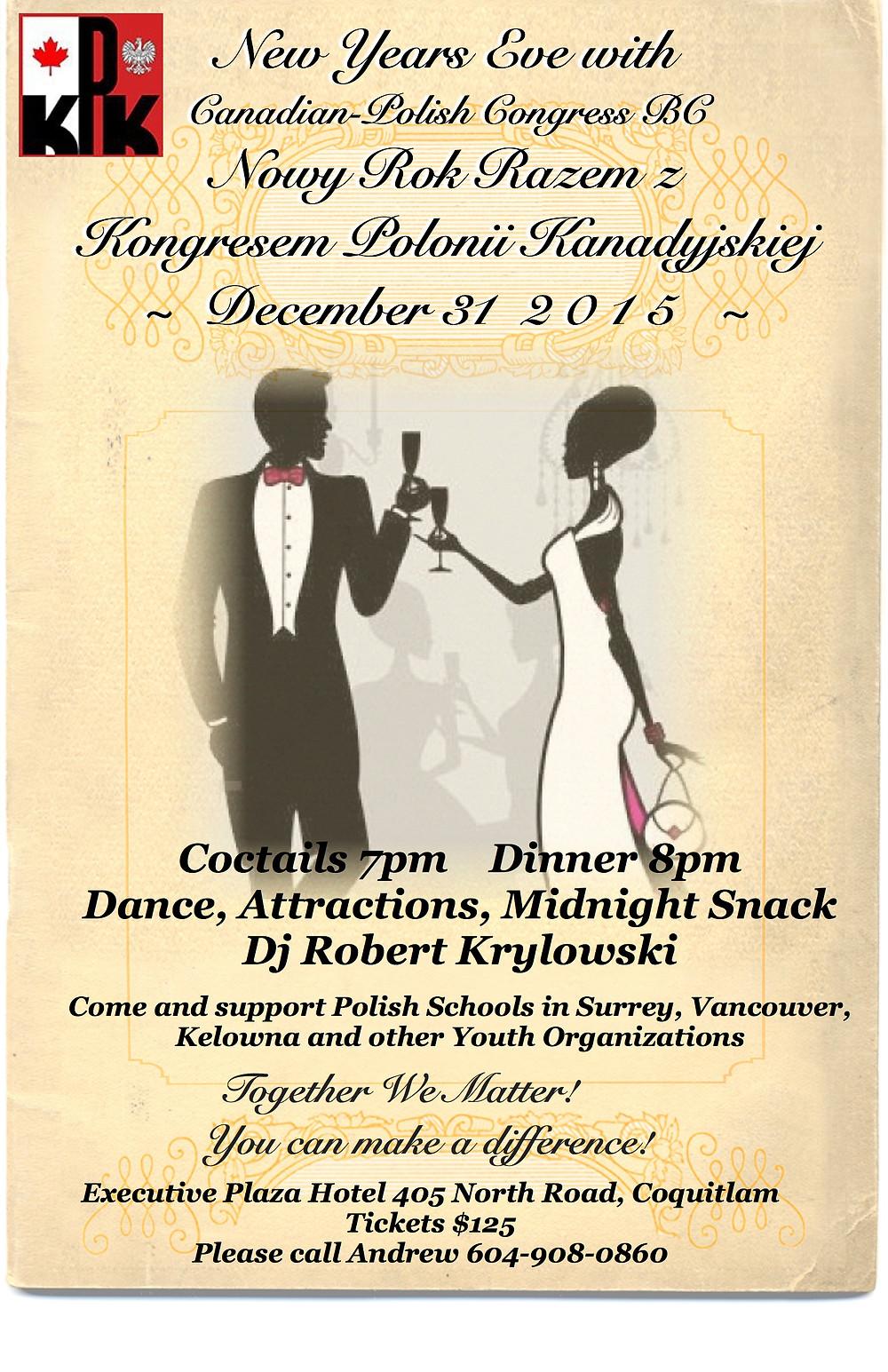 New Gala Event poster.jpg