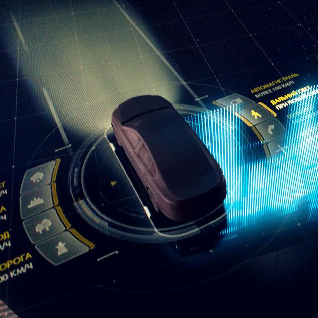 Opel Insignia MIAS 2014