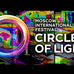 Circle of Light 2014