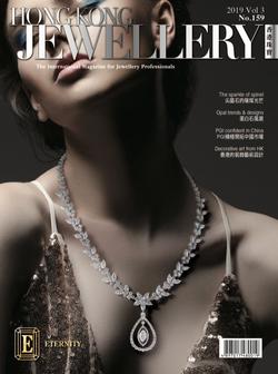 Hongkong Jewellery