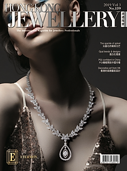 HongkongJewellery_September2019_1of2.png