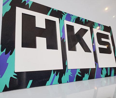 HKS Garage Sign