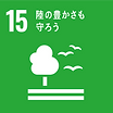 sdg_icon_15.png