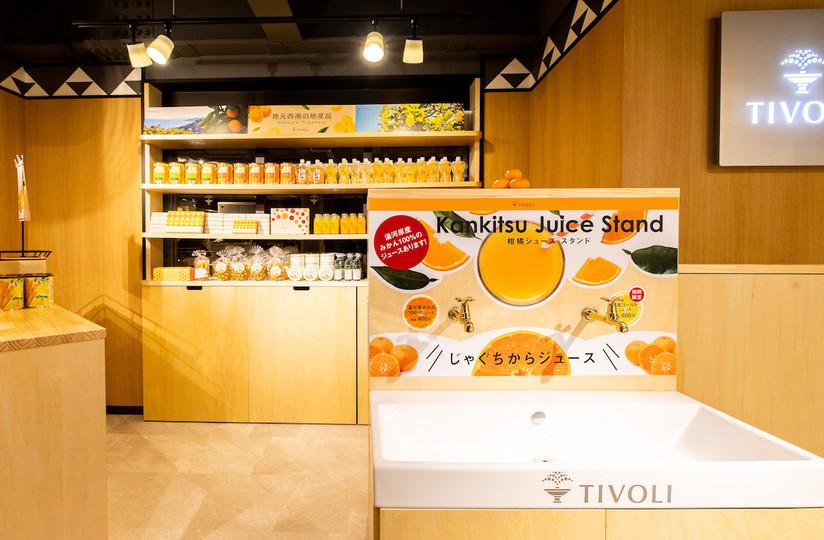TIVOLIミナカ店 (2).jpg