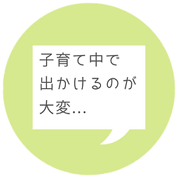on_line_fukidashi2.png