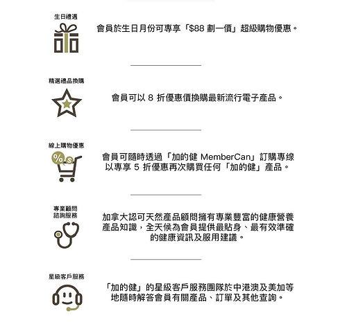 Banner_MemberCan_01.jpg