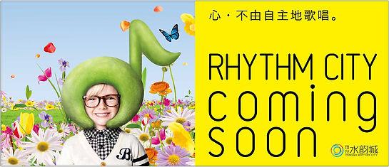 rhythmcity1.jpg