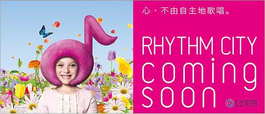 rhythmcity2.jpg