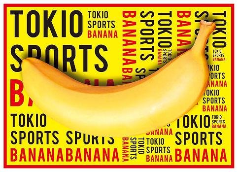 tokiosports1.jpg