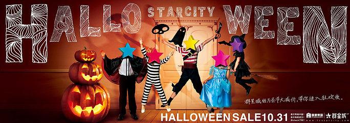 starcity3.jpg