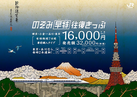 JR西日本1_5.jpg