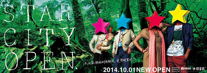 starcity1.jpg