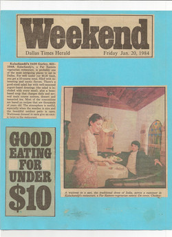 Dallas Times Herald, 1984