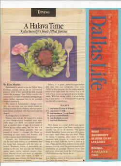 Dallas Morning News, 1983