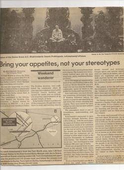 Ft. Worth Star Telegram, 1984