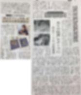 鉄鋼新聞201610-1-2.jpg
