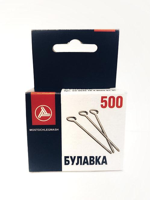 Булавка тип 1-30 1/500, длина 30 мм, толщина 0,55 мм