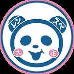 レンスペ大正白ロゴ円.png