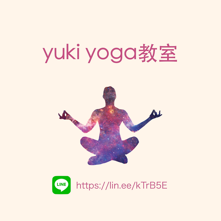 yuki yoga教室