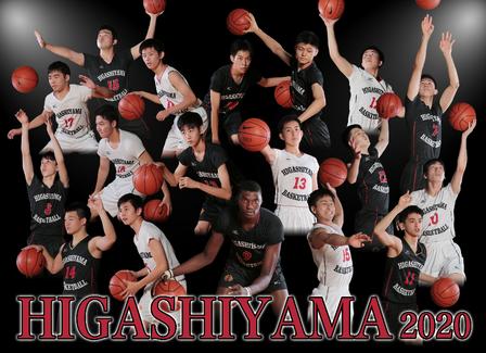 HIGASHIYAMA_HS.png