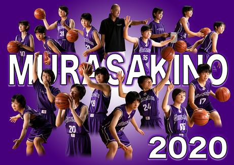 MURASAKINO_WEB.jpg