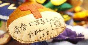 ウインターカップ京都府予選 組み合わせ決定☆