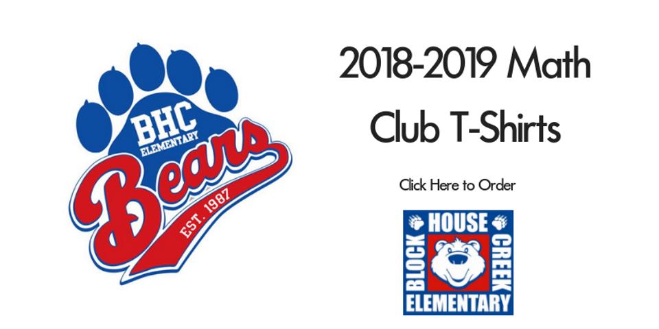 2018-2019 Math Club T-Shirts (1).png