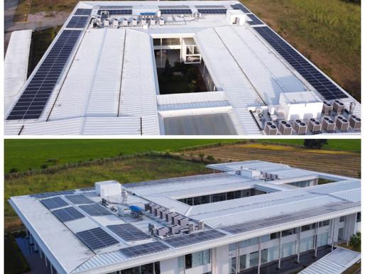 La sede de los cafeteros del Tolima estrena techo solar instalado por Celsia