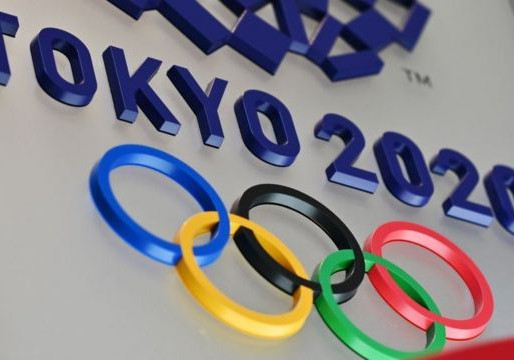 Programación de la participación de los colombianos en Tokio 2020 hoy viernes y sábado en madrugada.