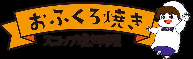 nikuzo_img03.png