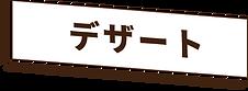 nikuzo_img34.png