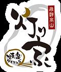 logo_-akariya.png