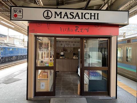 MASAICHI甲府上りホーム①.jpg
