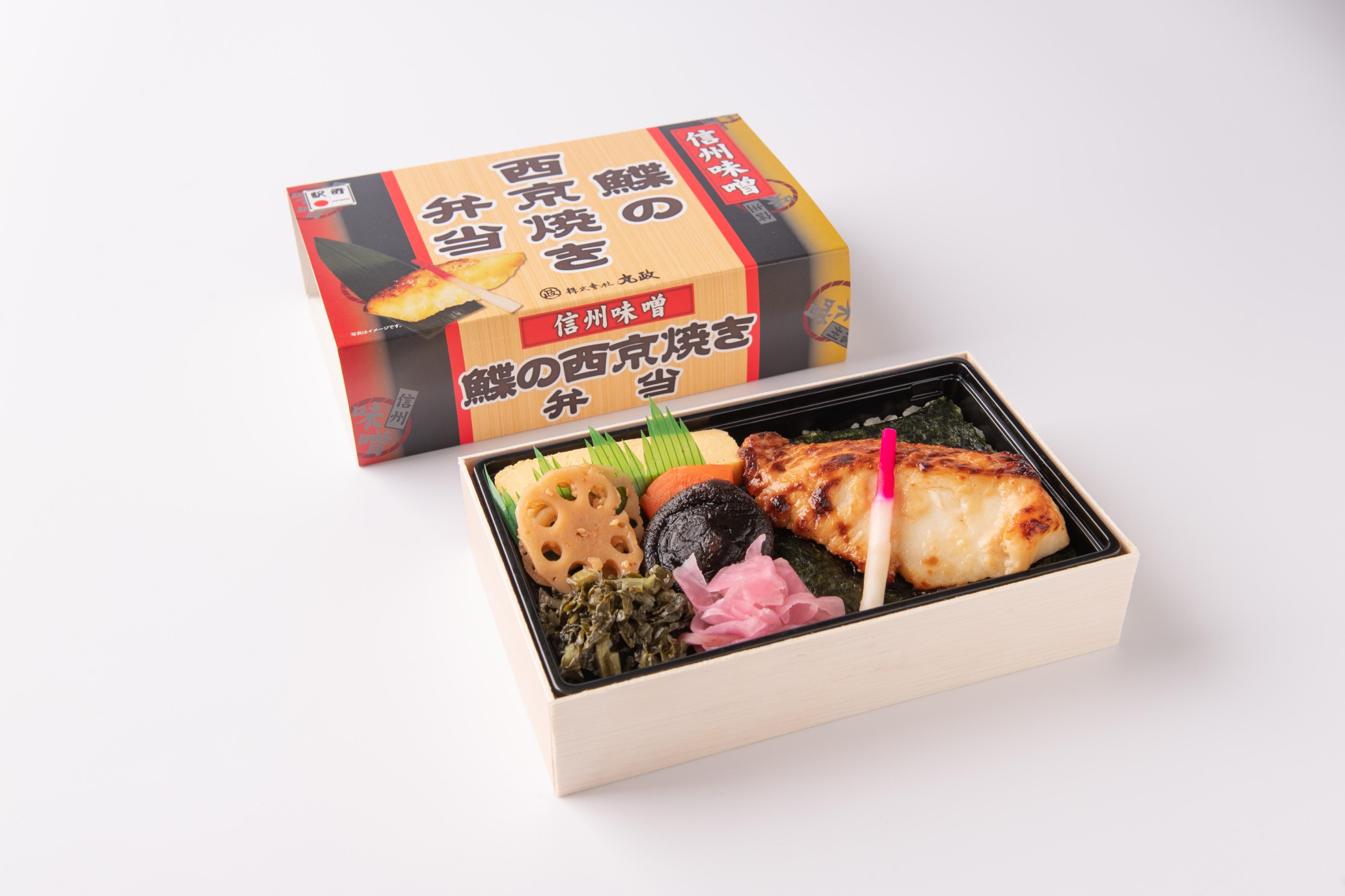 鰈の西京焼き弁当(¥1,380税込)