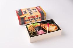 --16鰈の西京焼き弁当