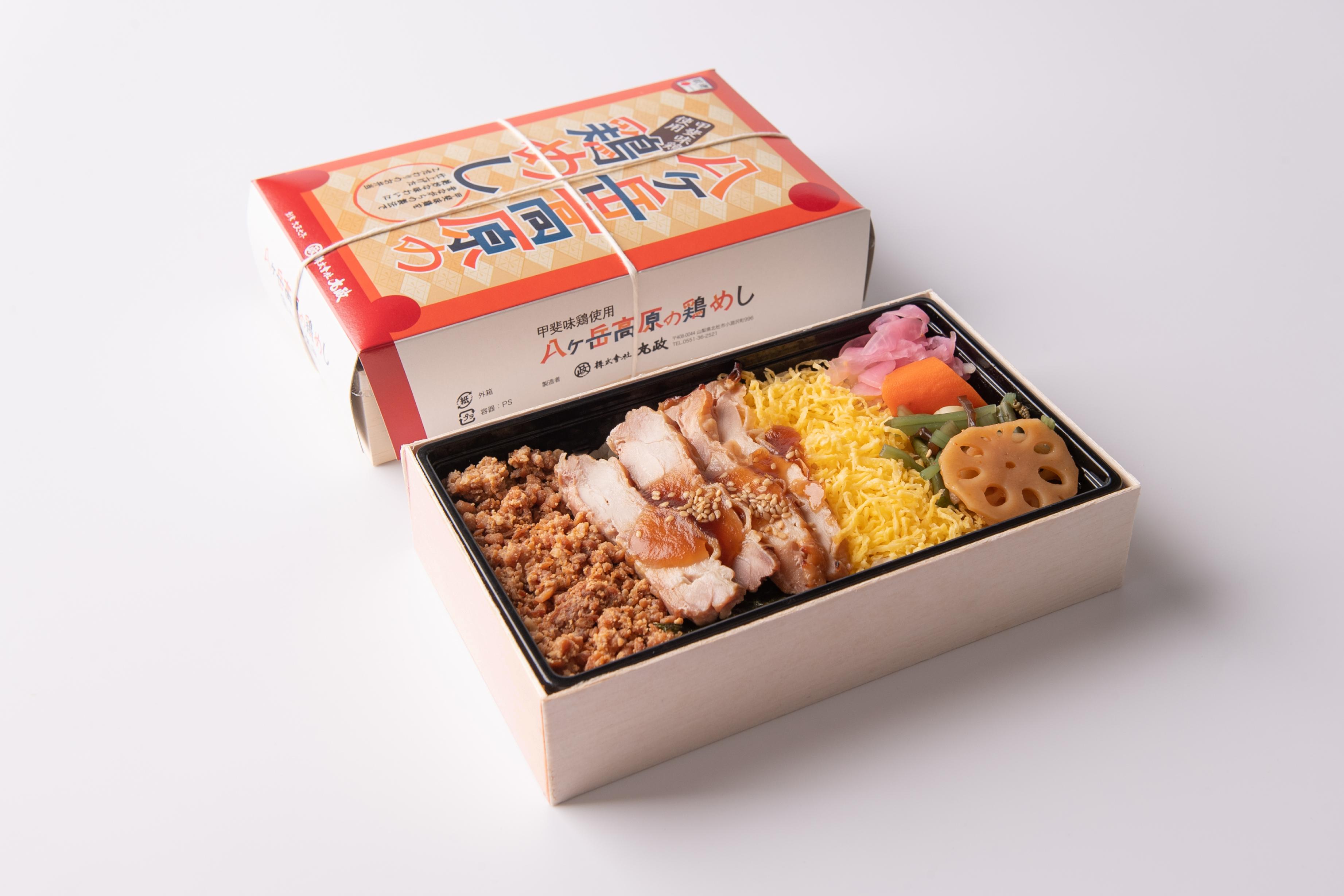 八ヶ岳高原の鶏めし(¥980税込)
