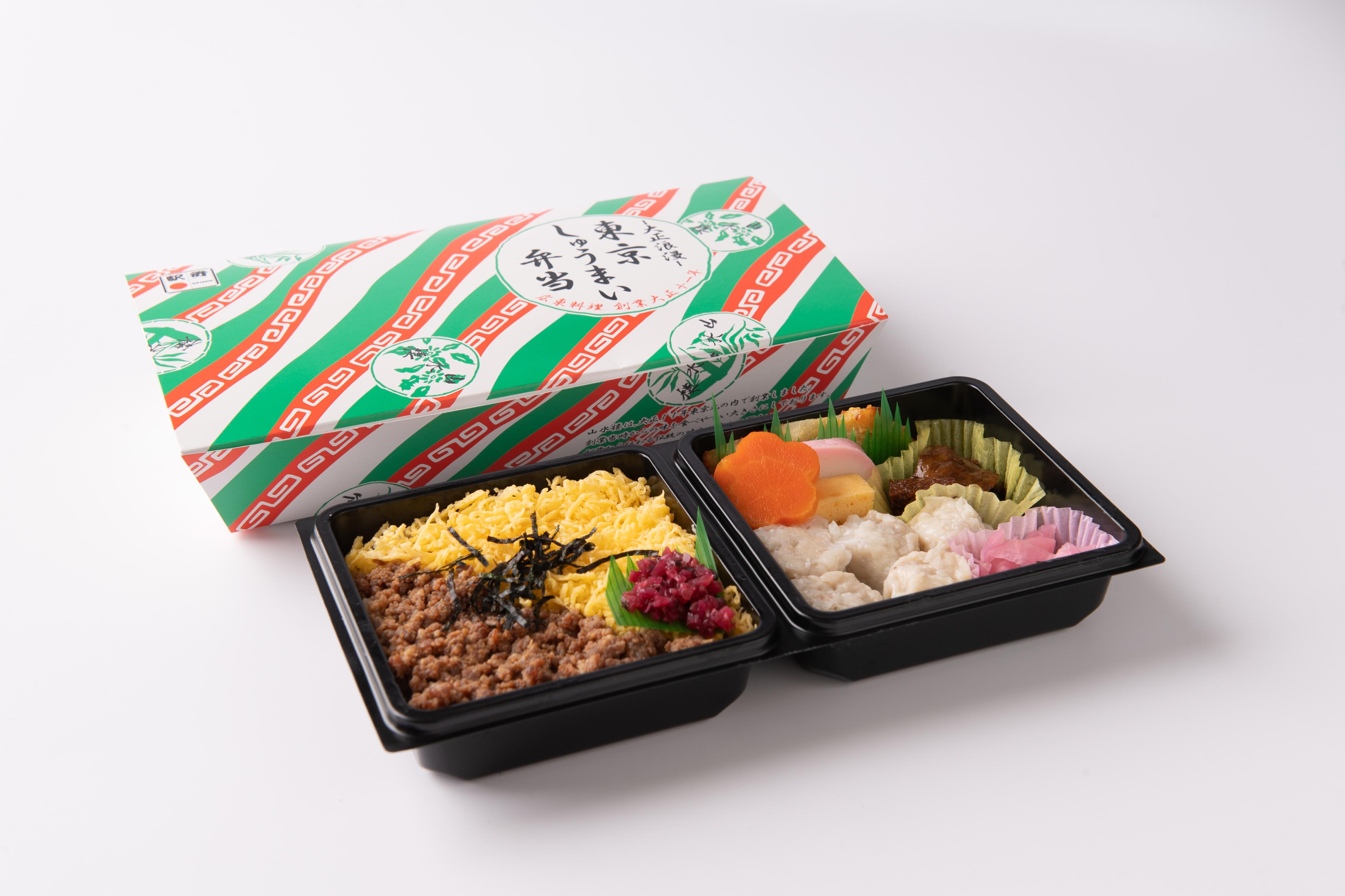東京しゅうまい弁当(¥1,100税込)