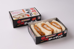 甲州かつサンド-鶏(¥700税込)
