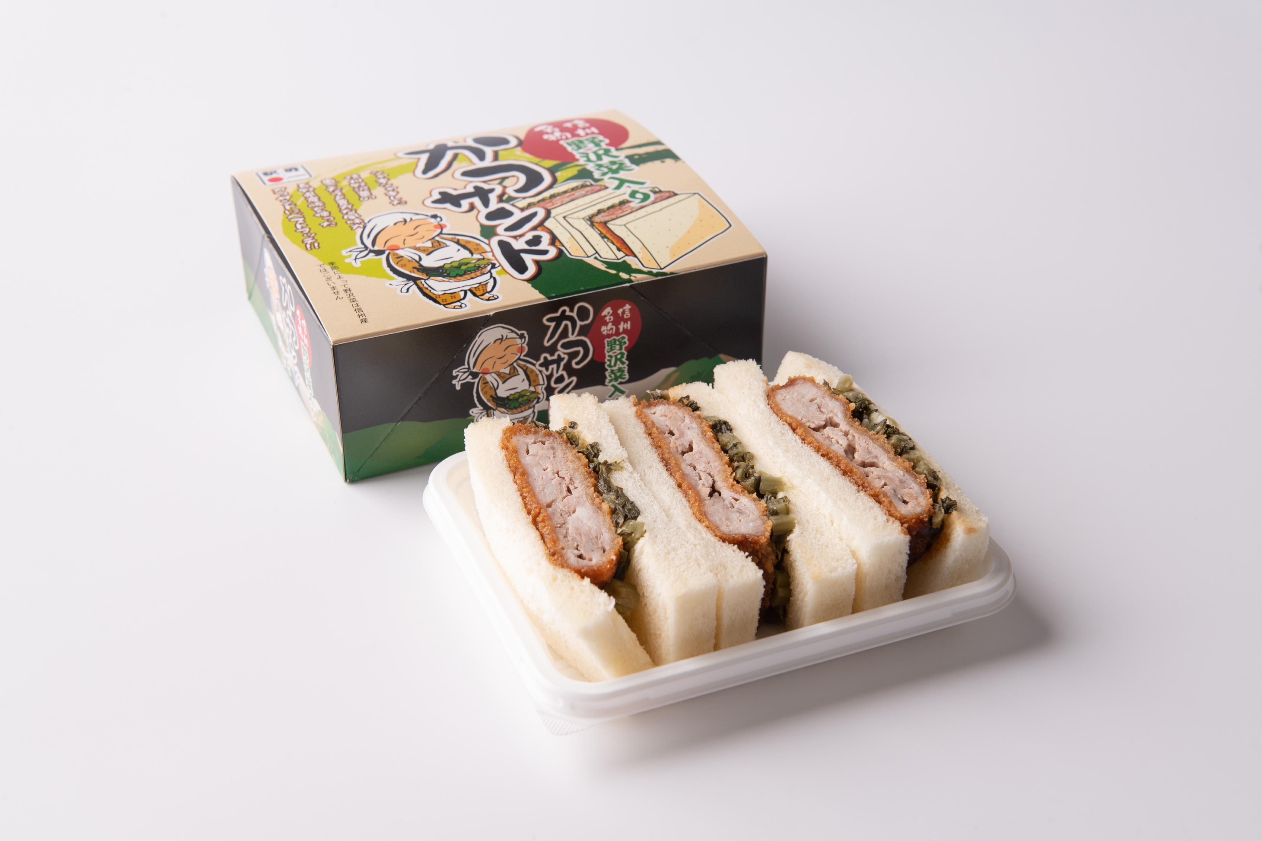 野沢菜入りかつサンド-(¥750税込)