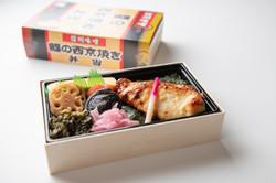 --60鰈の西京焼き弁当