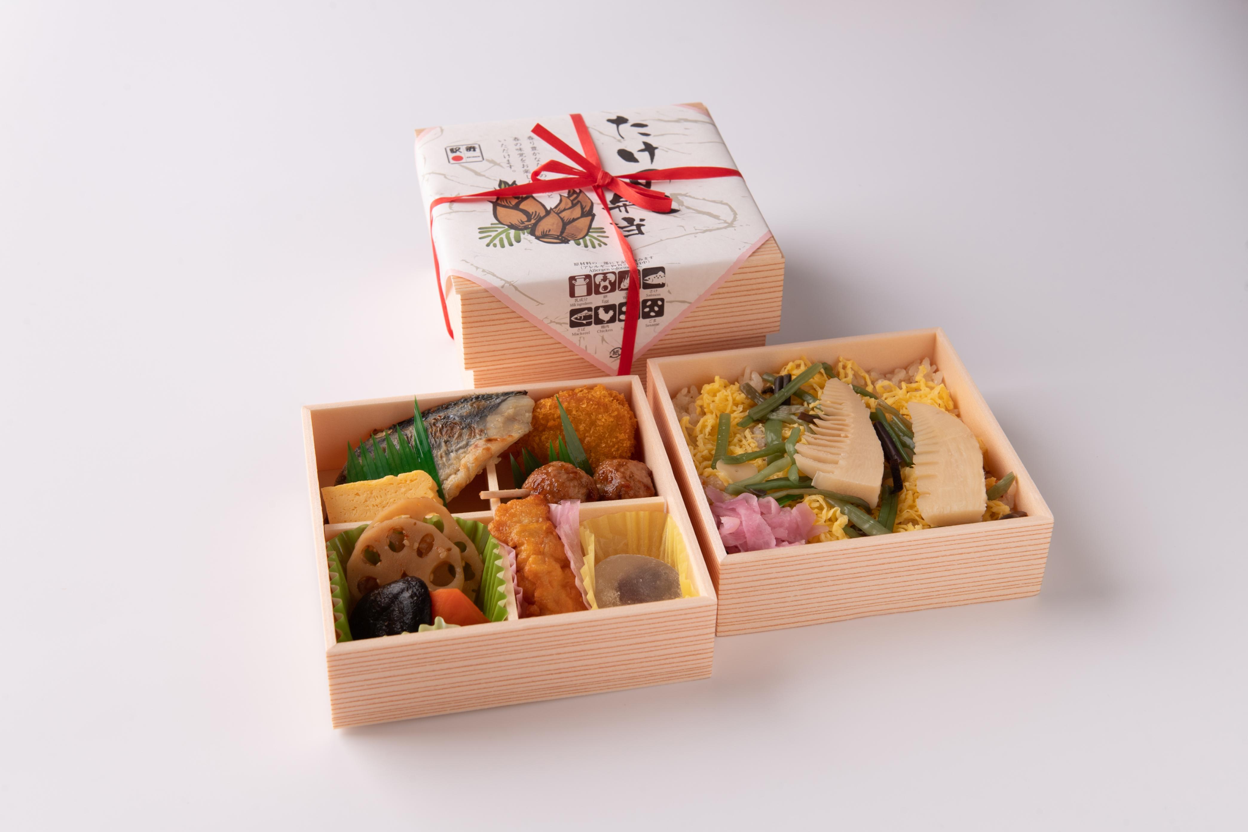 たけのこ弁当(¥1,150税込)