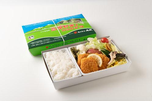 高原野菜とカツの弁当