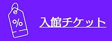スクリーンショット 2021-04-28 6.22.20.png