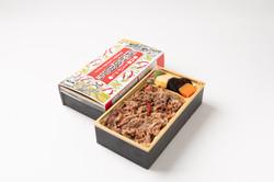 内藤とうがらし新宿焼肉弁当