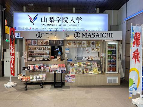 MASAICHI甲府改札口①.jpeg