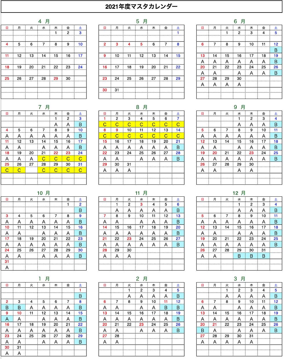 スクリーンショット 2021-06-12 2.08.55.png
