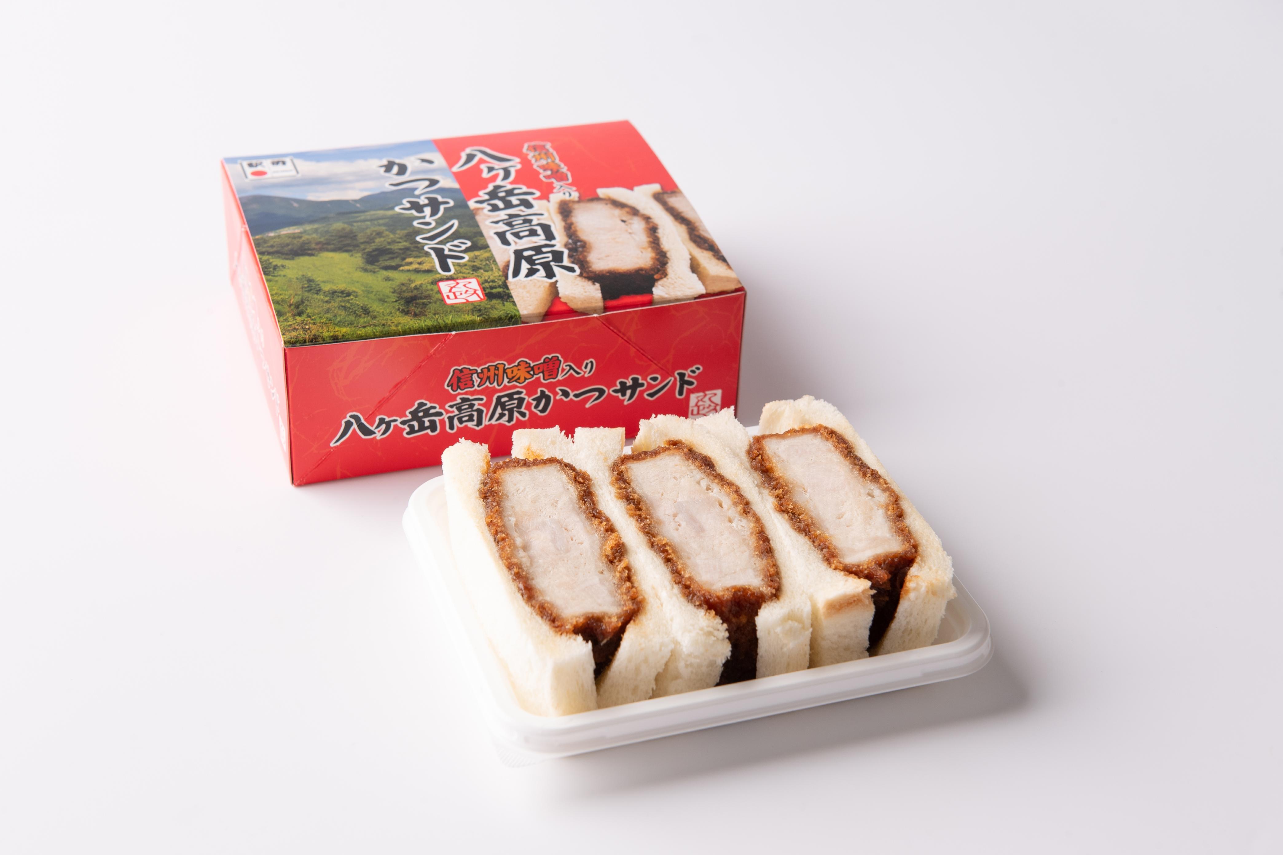 信州味噌入り八ヶ岳高原かつサンド-(¥750税込)