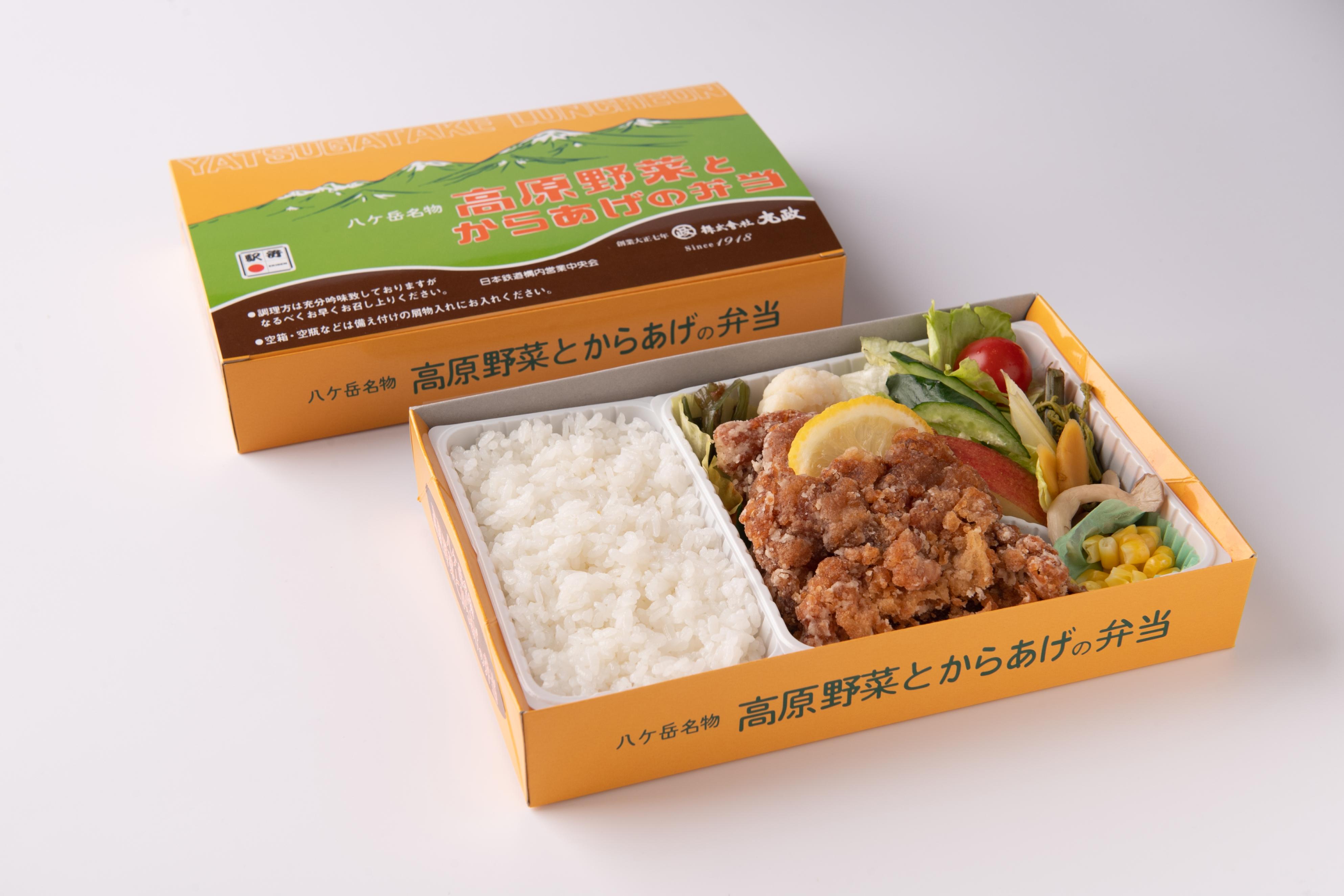 高原野菜とからあげの弁当(¥1,100税込)